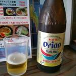 67025493 - ビールはオリオンで