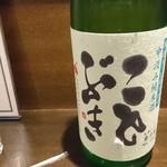日本酒好房 -