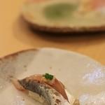 寿司はしもと -  鯵
