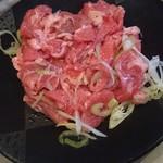 大衆肉料理 大幸 - △和牛トロカルビ 1000円
