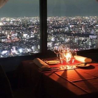 TOKYO一望の夜景とキャンドルの煌きに、二人包まれて・・・
