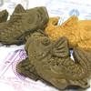 Fujitakuemonshouten - 料理写真:お土産に買った3種類の鯉さん。 表裏の柄が違うのがわかりますかね?