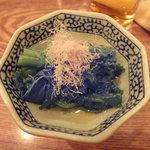 小石川 かとう - 本日のお通し(撮影が未熟で青く光ってますが、本当はきれいな緑です)