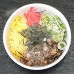 大和 - 美味しいご飯に色どり豊かな数々の具!チャーシュー丼300円