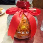 景徳鎮 - 花児紅紹興酒