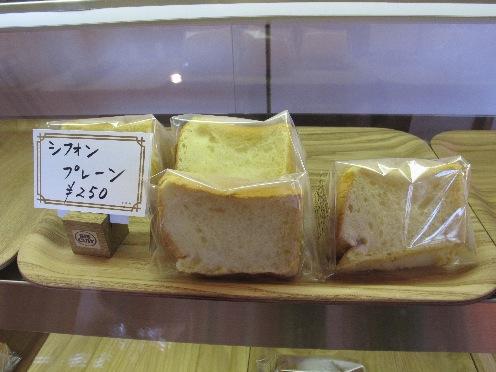 シフォンケーキ&焼き菓子 ビスキット