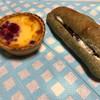 伊三郎製パン - 料理写真:ラズベリータルトとよもぎあんクリーム