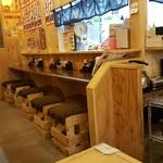 恵美須商店 -