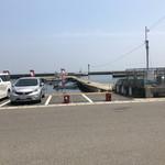 新島水産 - 駐車場有り