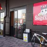 スガキヤ - スーパービバホーム名古屋南店1Fフードコート入口