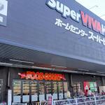 スガキヤ - スーパービバホーム名古屋南店