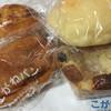 こがねパン - 料理写真:チーズパン、カレーパン、メロンパン、ディナーブレッドを購入。