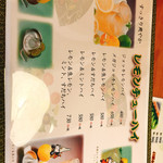 海鮮問屋 柿の匠 -