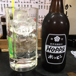 鳥清 - ホッピーセット 白 442円
