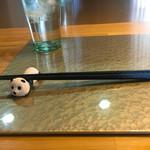 67036547 - 箸置きがパンダで可愛い(^_−)−☆