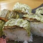 割烹 なかむら - 棒寿司(穴子)800円