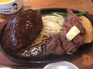 1ポンドのステーキハンバーグ タケル 天満店 - 日曜日ランチ