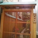 柳橋 PASTECA - 隣のこのお店、キニナル。