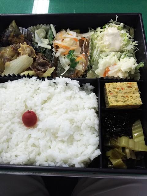 きょうげ - 日替わり弁当 レギュラー480円