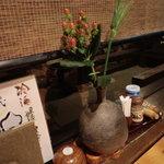 国分寺そば - さりげなく花が