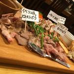 肉酒場ビストロ男前 - 肉の前菜全部盛り(写真は2人前)。角度を変えてw