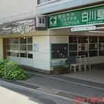 LOHAS cafe - 外観