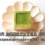 150x150 square 67043233