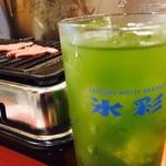 焼肉おおにし - 美健酵素ハイ(550円)