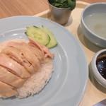 ガイトーン - カオマンガイ 800円