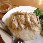 67045568 - 海南鶏飯