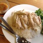 67045584 - 海南鶏飯