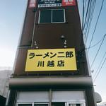 67046193 - 店舗外観