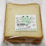 ボストンベイク - 料理写真:角食・3枚(55円)