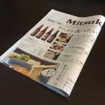 67047456 - 新聞風なメニュー。