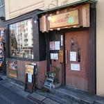 発酵キッチン tokotoko - 外観