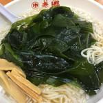老郷 - タンメン