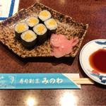 寿司・日本料理 みのわ -