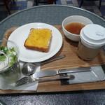 ゴントラン シェリエ - プチデジュネ フレンチトーストセット