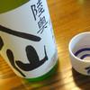 八戸酒造株式会社 - ドリンク写真: