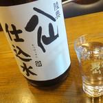 八戸酒造株式会社 -