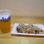 甲賀流 - ビールとセット