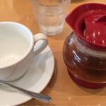 カフェイズミ - マテ茶