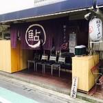 """鮎ラーメン - 渋い""""鮎""""の暖簾がある!"""