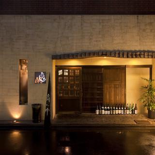 ★やさしい「わしょく」ありますから、神保町にある「おいしい隠れ家居酒屋」★個室もあります。