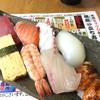 魚庭の立ち寿司 - 料理写真:魚庭セット赤だし付(800円)