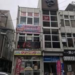 上尾そーめん きゅんきゅん亭 - セブンイレブンさん向かい、このビルの3階です☆