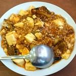 六福楼 - 麻婆茄子豆腐