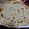 ワイルドキッチン石窯パン工房 - 料理写真:ライ麦入りのバゲット