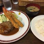カフェレストラン マヤ - ハンバーグ&エビフライランチ(コーヒーつき)1200円