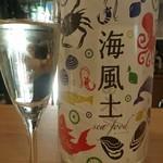 日本酒DiningKURO - 海風土(シーフード)